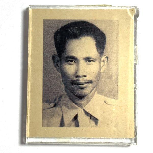 Photo of Ajarn Tiang Sak Yant Master