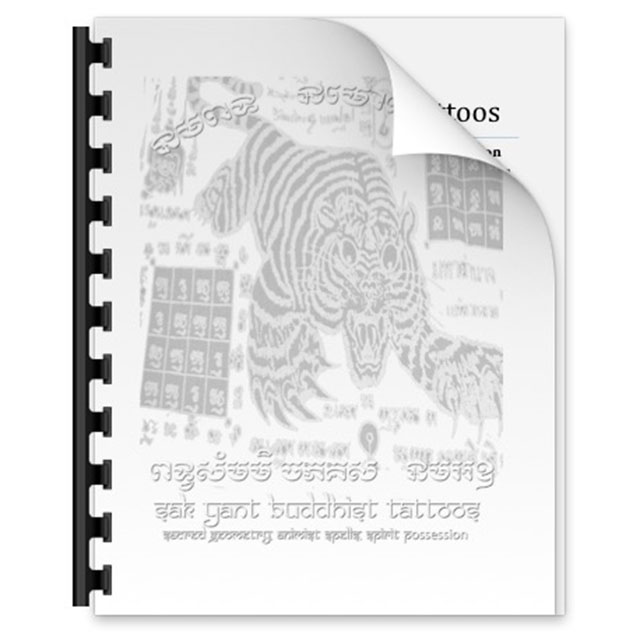 Sak Yant Thai Buddhist Tattoos Ebook Cover Page