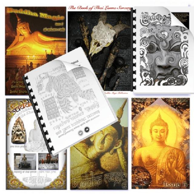 sak yant and buddha magic 7 issue mega pack